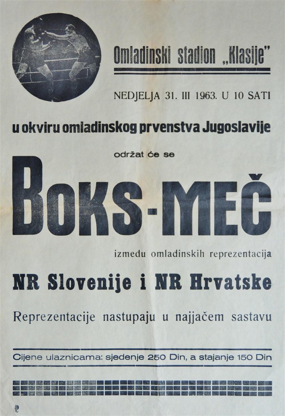 arhivska stavka